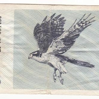 Литва 5 талонов 1991 без текста серия BJ нечастая