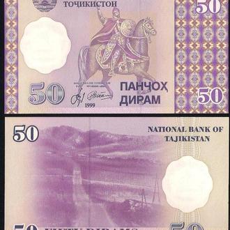 Таджикистан 50 дирам 1999 UNC