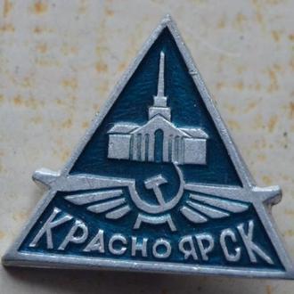Аэропорт Красноярск Аэрофлот СССР
