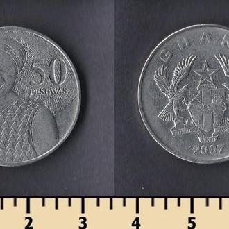 Гана 50 песев 2007