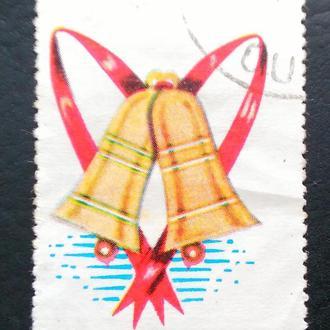 почтовая марка Рождество Куба 1967-1968