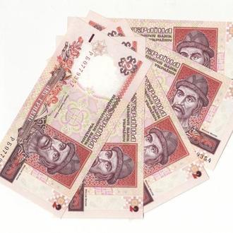 2 гривны  АUNC UNC 1995 Ющенко номера подряд