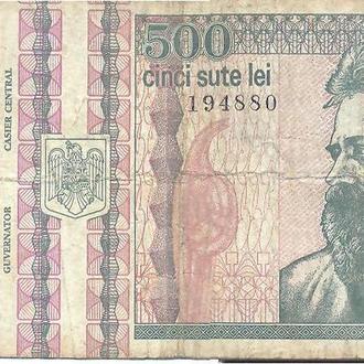 Румыния, 500 лей 1992