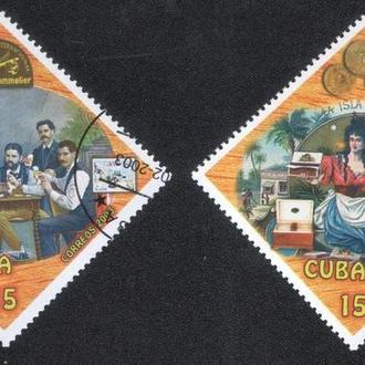 Куба (2003) Сигарный фестиваль