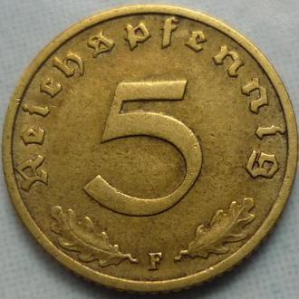 Германия 5 пфеннигов 1937 F
