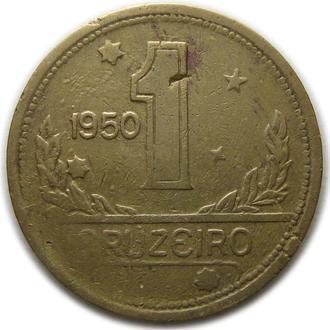 Бразилия 1 крузейро 1950 год