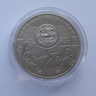 Ігри ХХХ Олімпіади в Лондоні / 2012 /2 грн.