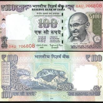 India / Индия - 100 Rupees 2016 - UNC - Миралот