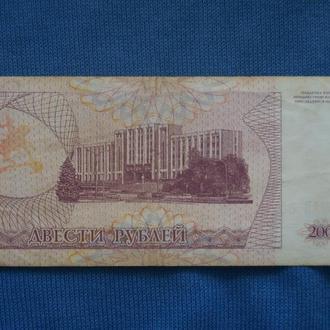 Приднестровье купон 200 руб 1993 г