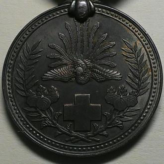 ЯПОНИЯ, медаль 1905 год, ОТЛИЧНОЕ СОСТОЯНИЕ!!!