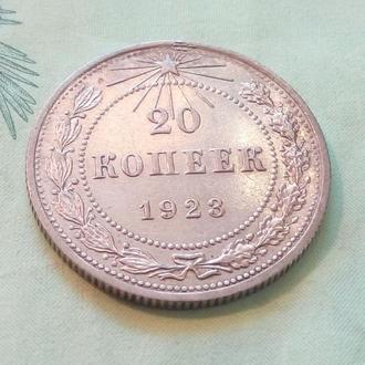 СССР 20 копеек 1923 год. В коллекцию... (с3-7). Еще 100 лотов!