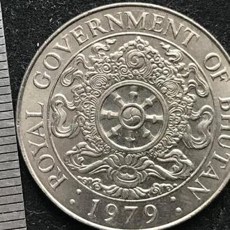 Бутан 1 нгултрум 1979