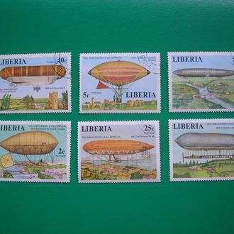 Либерия 1978 Дирижабли 200 лет авиации * полн. серия