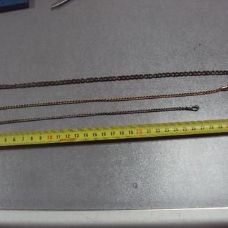 Цепочки для карманных часов лот 3 шт №9926