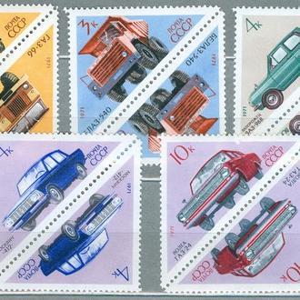 Марки СССР.Советское автомобилестроение.1971г.Тет-беш.Транспорт.