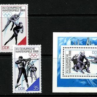 ГДР - олимпиада 1988 - Michel Nr. 3140-43, Bl. 90 **