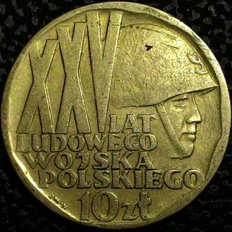 Польша 10 злотых 1968 год