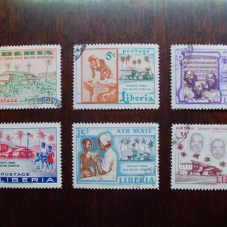 Либерия.1957г. Медицина. Борьба с туберкулёзом. Полная серия.