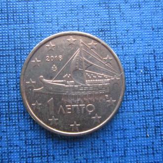 монета 1 евроцент Греция 2016 корабль парусник