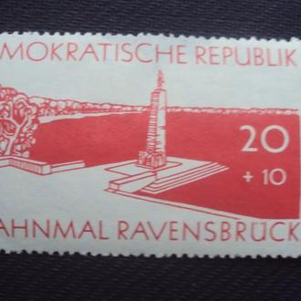 ГДР 1957. негаш.