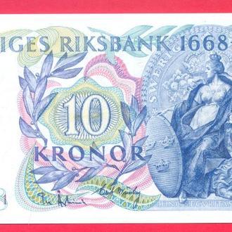 Боны Европа Швеция 10 крон 1968 г.