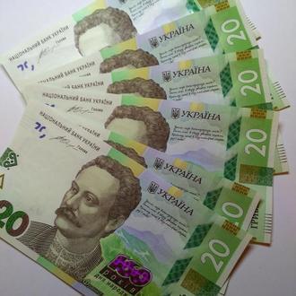 20 гривень. І. Франко unc. 6 банкнот в одному лоті, номери підряд