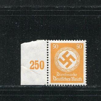 ГЕРМАНИЯ 1934 ** СЛУЖЕБНЫЕ МАРКИ 50пФ ВОДЯНОЙ ЗНАК