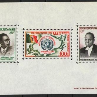 Мали 1961 ООН Флаги Личности Президенты блок MNH **