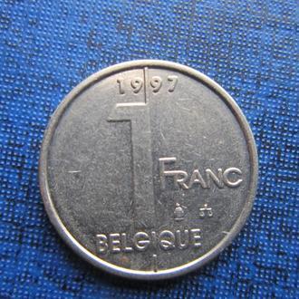 монета 1 франк Бельгия 1997