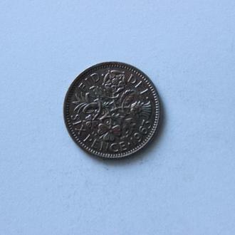 Великобритания,6 пенсов. 1963г.