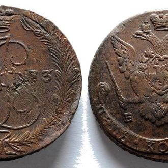 5 копеек 1773 года №2244
