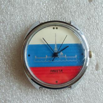 Часы Ракета 2609.НА СССР №003 Рабочие Не частые