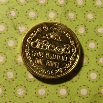 Шри-Ланка 2006 год монета 1 рупия !