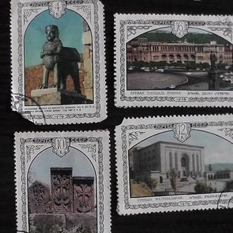 Архитектура Армении.