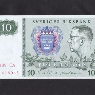 10 крон 1969г. Швеция.
