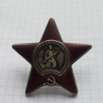 орден червоної зірки бойовий