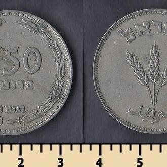 ИЗРАИЛЬ 250 ПРУТ 1949