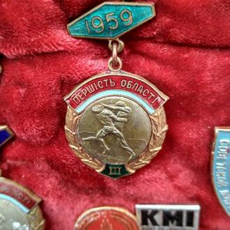 Знак, спорт, борьба 1959 год Первенство области, УССР