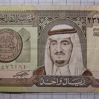 Саудовская Аравия 1 риал 1984 г.