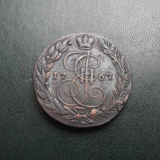 5копеек 1767г.ем
