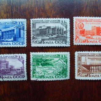 CCCР.1950г. 20 лет Узбекской ССР. Полная серия.