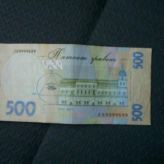 500 гривневая купюра, номер ЛИ9999699