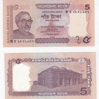 Бангладеш, 5 така, 2011 год UNC Пресс