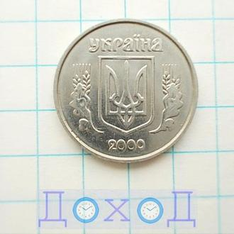 Монета Украина Україна 1 копейка копійка 2000 №4