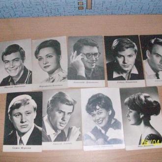 Артисты СССР