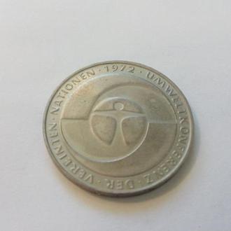 Германия ФРГ 5 марок  1982 год. 10-летие конференции ООН по защите окружающей среды.(евр-17).