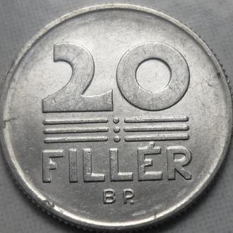 Венгрия 20 филлеров 1989 флора состояние