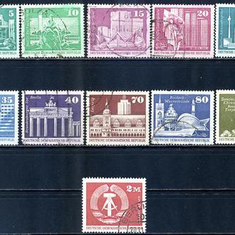 ГДР.  Стандарт. 1973-75 г.