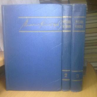 Кольцов Михаил. Избранные произведения в 3 томах. 1957