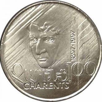 Shantaaal, АРМЕНИЯ 100 драм 1997, Егише Чаренс. UNC